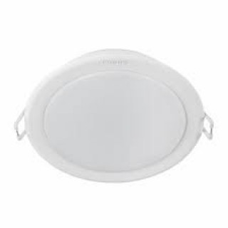 Bộ đèn downlight âm trần LED Philips 59203 MESON 125 10W 4000K WH recessed LED