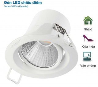 Combo 12 Đèn Downlight Led chiếu điểm Philips Spotlight 59752 Kyanite 5W 4000K