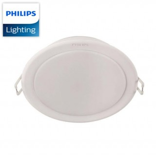 Đèn downlight âm trần Led Philips 59203 MESON 10W Φ 125 6500k ánh sáng trắng